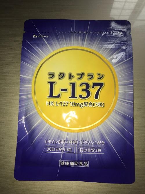 【ハウスダイレクト】ラクトプランL-137