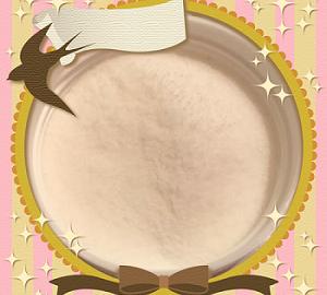 アロマ入浴剤
