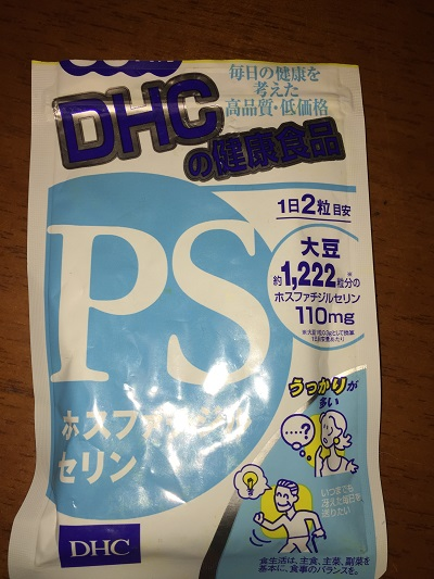 DHC PS